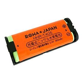 パナソニック KX-FAN52 HHR-P105 HHR-T405 BK-T405 子機用充電池 互換バッテリー