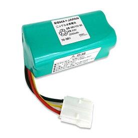 パナソニック AMV10V-8K 互換バッテリー MC-B10P / MC-B20J / MC-B20JP