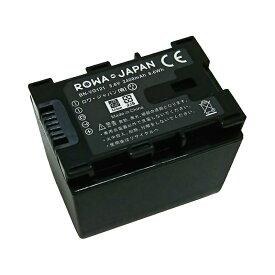 ●定形外送料無料●『JVC/日本ビクター』BN-VG121 互換 バッテリー