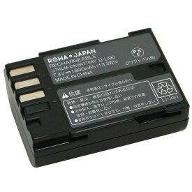 PENTAX ペンタックス D-LI90 / D-LI90P 互換 バッテリー