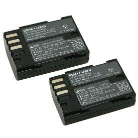 【2個セット】PENTAX ペンタックス D-LI90 / D-LI90P 互換 バッテリー