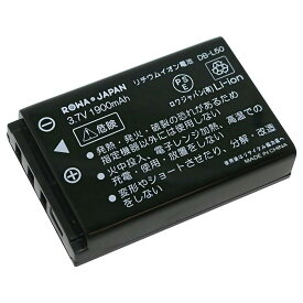 サンヨー 三洋電機 DB-L50 DB-L50AU NVP-D 互換 バッテリー