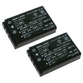 【2個セット】サンヨー 三洋電機 DB-L50 DB-L50AU NVP-D 互換 バッテリー