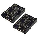 ●定形外送料無料●【2個セット】【日本セル】『SANYO/三洋電機』DB-L50 DB-L50AU NVP-D 互換 バッテリー 【ロワジャ…