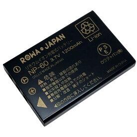 【高品質国産セル使用】パナソニック対応 CA-PD8D 互換 バッテリー