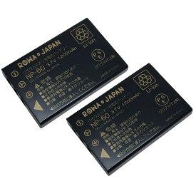 【2個セット】高品質国産セル使用 パナソニック対応 CA-PD8D 互換 バッテリー