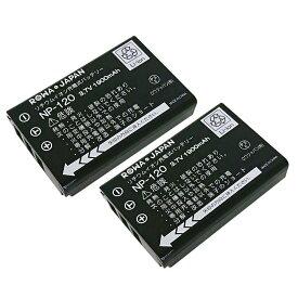●定形外送料無料●【2個セット】『Ricoh/リコー』DB-43 互換 バッテリー 【ロワジャパン社名明記のPSEマーク付】