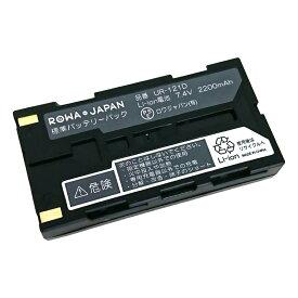【増量】SANYO 三洋電機 UR-121 / UR-121 / UR-124 / UR-124D / 互換 バッテリー
