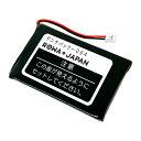 ●定形外送料無料●NTT東日本 コードレスホン 電池パック-094 互換 【ロワジャパンPSEマーク付】