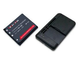 ●定形外送料無料●USB マルチ充電器 と カシオ NP-110 NP-160 互換 バッテリー【ロワジャパンPSEマーク付】