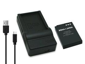 【USB充電器セット】NIKON ニコン EN-EL12 互換 バッテリー