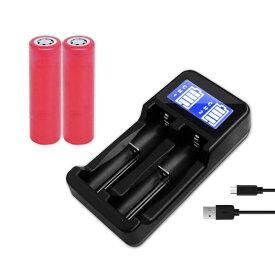 【SANYO製セル】パナソニック対応 18650 リチウムイオン電池 バッテリー 円筒形 充電池 2本 と USB充電器 セット