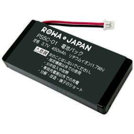 ●定形外送料無料●【増量】『日本電気/NEC』 コードレス 子機用充電池 【PS5C-01】【ロワジャパン社名明記のPSEマーク付】