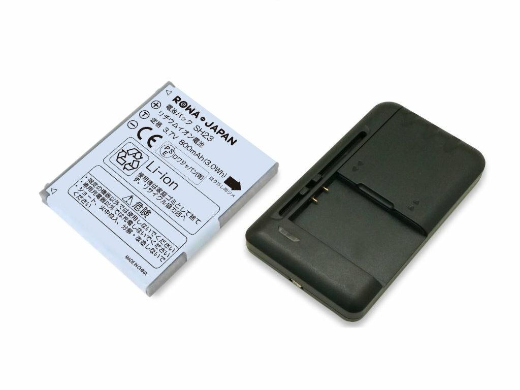 ●定形外送料無料● USB マルチ充電器 と NTTドコモ SH-07B SH-08B SH-09B の SH23 互換 バッテリー【ロワジャパン社名明記のPSEマーク付】