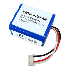 【1年保証】iRobot ブラーバ 390j 380j 380t 371j 300 Mint 5200 互換バッテリー 4449273【日本市場向け】