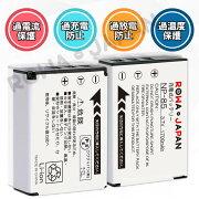 ●定形外送料無料●『FUJIFILM/富士フイルム』NP-85互換バッテリー【ロワジャパン社名明記のPSEマーク付】