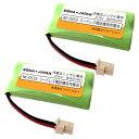 【2個セット】SHARP シャープ M-003 / パナソニック対応 BK-T406 HHR-T406 コードレス子機用 互換充電池 ニッケル水素…