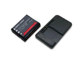 ●定形外送料無料●USB マルチ充電器 と 『CASIO/カシオ』 NP-130 NP-130A 互換 バッテリー【ロワジャパンPSEマーク付】