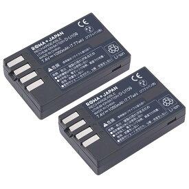 ●定形外送料無料●【2個セット】『PENTAX/ペンタックス』D-LI109 互換 バッテリー