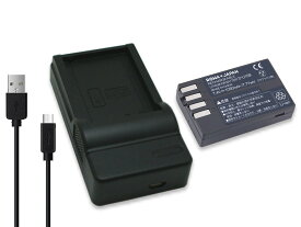 ●定形外送料無料●『PENTAX/ペンタックス』 D-LI109 互換バッテリー1個 + D-BC109 LBC-109J K-BC109J 互換USB充電器 セット 【ロワジャパンPSEマーク付】