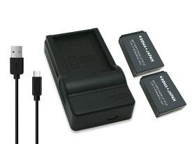 【USB充電器と電池2個セット】キャノン LP-E12 互換 バッテリー EOS Kiss M / EOS Kiss X7 【残量表示 純正充電器対応】【メール便送料無料】【ロワジャパンPSEマーク付】