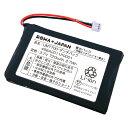 ●定形外送料無料●『OKI/沖電気』コードレス 電話機 UM7700 用 子機 充電池 互換 バッテリー 4YA3507-2337G001 456A2…