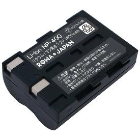 KONICA MINOLTA コニカミノルタ NP-400 互換 バッテリー
