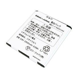 NAD31UAA / AL1-004806-00 / N39 互換 バッテリー Aterm MR05LN