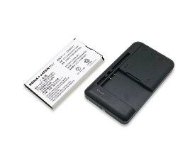 【充電器セット】ソフトバンク ZEBAU1 / Y!mobile PBD14LPZ10 ZEBBA1 互換 電池パック ロワジャパンPSEマーク付