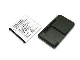 【充電器セット】NEC 日本電気 Aterm MR03LN / MR04LN の AL1-003988-101 互換 バッテリー