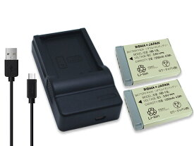 【USB充電器と電池2個】CANON キャノン NB-13L 互換 バッテリー