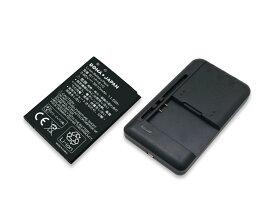 【充電器セット】ASUS エイスース ZenFone Go ZB551KL の B11P1510 互換 バッテリー