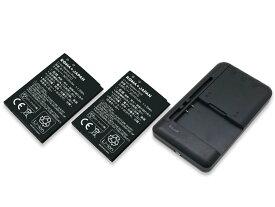 【充電器と電池2個】ZenFone Go ZB551KL 互換バッテリー B11P1510