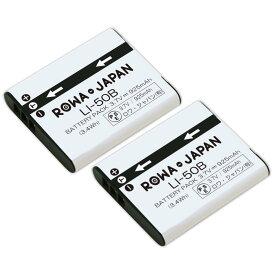 【2個セット】PENTAX ペンタックス D-LI92 互換 バッテリー