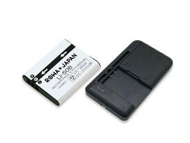 【充電器セット】OLYMPUS オリンパス Li-50B / LI-50B 交換 リチウムイオン充電池