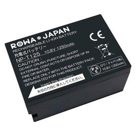 ●定形外送料無料●『FUJIFILM/富士フイルム』【残量表示可能】【実容量高】NP-T125 互換 バッテリー