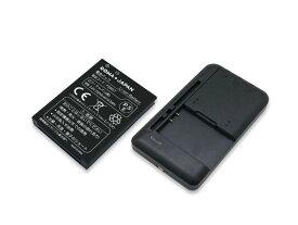 【充電器セット】Pocket WiFi HWBBJ1 HWBBN1 HWBBK1 互換 バッテリー【実容量高】【創業20周年】【PL保険加入】
