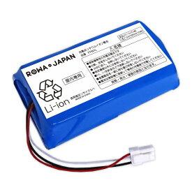 パナソニック MC-RS1 MC-RS200 など 対応 互換バッテリー