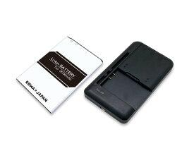 【充電器セット】au LGV32UAA / LG BL-51YF 互換バッテリー