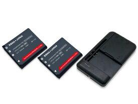 ●定形外送料無料●USB マルチ充電器 と カシオ NP-110 NP-160 【2個セット】互換 バッテリー【ロワジャパンPSEマーク付】