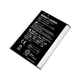 Zenfone 2 Laser ZE500KL / ZE500KG 互換バッテリー