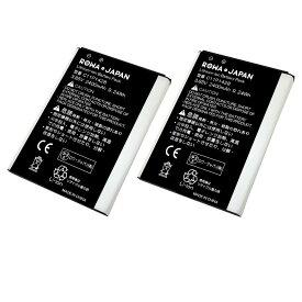 【2個セット】満充電可能 ASUS C11P1428 互換バッテリー Zenfone 2 Laser ZE500KL ZE500KG 対応