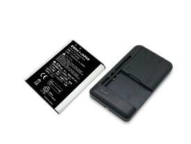 【充電器セット】Zenfone 2 Laser ZE500KL / ZE500KG 互換バッテリー