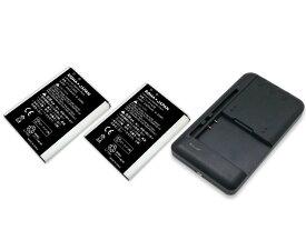 【充電器と電池2個】ASUS C11P1428 互換バッテリー Zenfone 2 Laser ZE500KL ZE500KG 対応