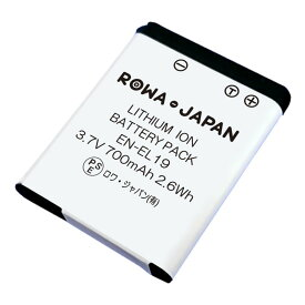 ニコン EN-EL19 / ソニー対応 NP-BJ1 互換 バッテリー