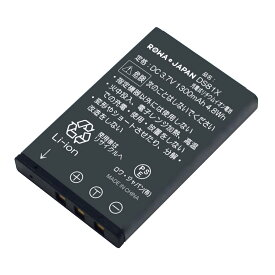 サクサ BP3711L-A 互換バッテリー