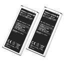 【2個セット】ドコモ SC14 互換バッテリー Galaxy Note Edge SC-01G SCL24 など 対応