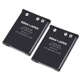 【2個セット】PENTAX ペンタックス D-LI108 D-LI63 互換 バッテリー ロワジャパンPSEマーク付