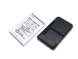 【充電器セット】ドコモ SH-06G / ソフトバンク 501SH 互換バッテリー