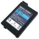 PSP-2000 / PSP-3000 互換 バッテリー PSP-S110 実容量高 創業20周年 PL保険加入